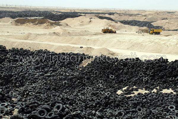 landfill in kuwait