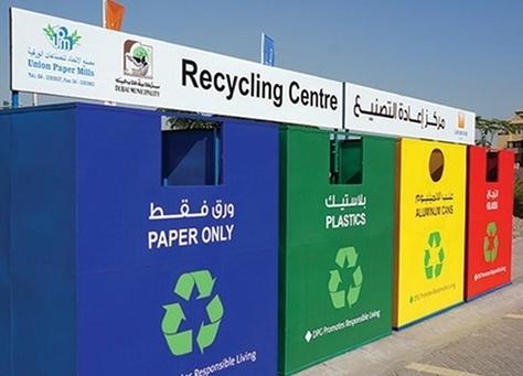 recycling-saudi-arabia