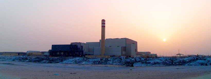 DSWMC-Qatar