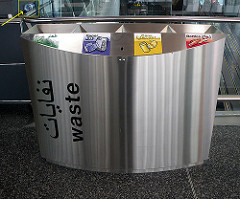 recycling-doha