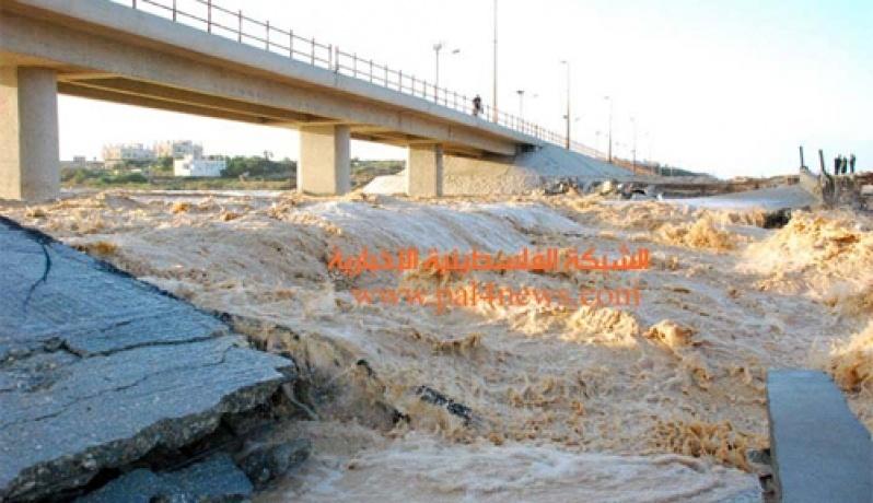 wadi gaza