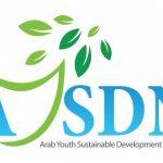 اطلاق شبكة الشباب العربي للتنمية المستدامة