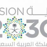 الطاقة المتجددة في رؤية السعودية 2030