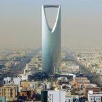 حماية البيئة هدف إستراتيجي في رؤية السعودية 2030