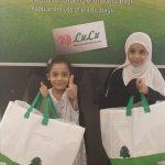 الثقافة البديلة في التسوق: الاطفال يستجيبوب